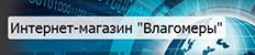 "Интернет-магазин ""Влагомеры"""
